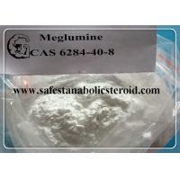 China Meglumine Assay 99% excipient in cosmetics and x-ray contrast media CAS 6284-40-8 wholesale