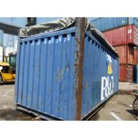 China Open Top 2nd Hand Shipping Containers Steel Material 40 Foot wholesale