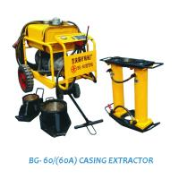 China BG- 60/(60A) CASING EXTRACTOR wholesale
