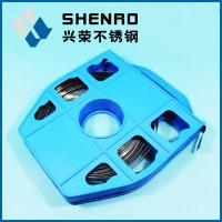 Buy cheap SHENRO Stainless steel packaging band for hoses xr-wt from wholesalers