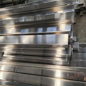 China 101.6MM 4 Seamless Pipe Ss 304 Stainless Seamless Tubing wholesale