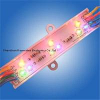 China RGB Color Changing LED Module wholesale