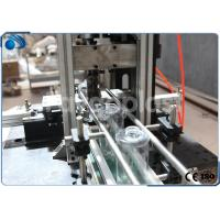 China Plastic Bottle Cutting Machine / Incision Machine With Frequency Conversion Controller wholesale