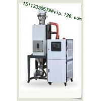 China dryer,dehumidifier and loader 3-in-1 OEM Manufacturer