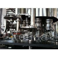 China Aluminum Can / PET Can Filling Machine High Speed 1.67KW 1 Year Warranty wholesale