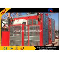 China Load Capacity 2*2000Kg Rack And Pinion Elevator With Electric Pulley System wholesale