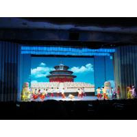 China 128*128mm P4 Rental Led Screen / Led Billboard SMD 2121 For Stage wholesale