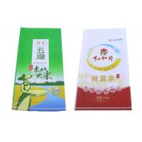 China 50Kg Fertilizer Packaging Bag Laminated Woven Pp Bags For Chemicals wholesale