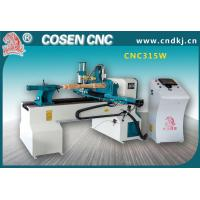 China wood machine from COSEN CNC with model 315W for funitures ,bats, wood crafts wholesale