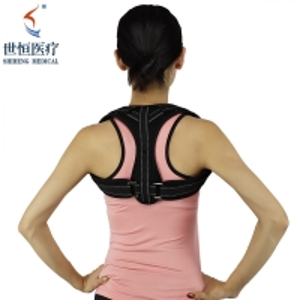 China Custom Logo Size Adjustable Lumbar Back Brace Posture Corrector for men women for Improve Posture Provide and Back Pain wholesale