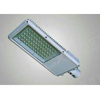 China Waterproof LED Outdoor Street Lights For Factory / Subway Lighting AC220v 50HZ wholesale