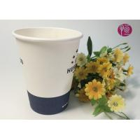 China 9oz Eco Friendly Paper Cups Takeaway Coffee Cups By Flexo Print / Height 96mm wholesale
