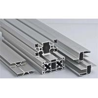 China Non - Magnetic Aluminum Alloy Extrusion Profiles Silver Color With OEM Services wholesale