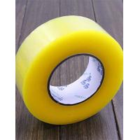 China Packing Tape Double Sided Tape Masking Tape Adhesive Tape,printing adhesive on sale