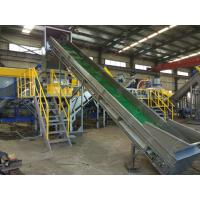 Buy cheap 500 Kg / H PE Packing Plastic Film Recycling Machine , PP Agricultural Plastic from wholesalers