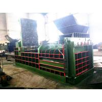 Wholesale Scrap Baler Machine For Leftover Metals / Copper / Aluminum Y81Q - 200 from china suppliers