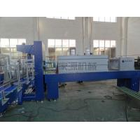 China PLC Control Shrink Packing Machine 15000BPH For Mineral Water wholesale