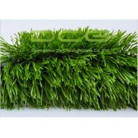 UV Resistant Fake Grass Football Field With Outstanding Sport Performance