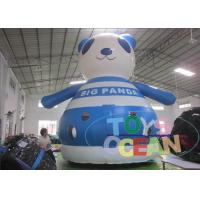 China Large Blue Panda Inflatable Indoor Bounce House , Kids Bounce House Bouncy Castle For Kids wholesale
