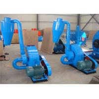 Buy cheap Grain corn hammer milling machine with cyclone for livestock poultry from wholesalers