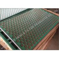 China Model 2000 Shale Shaker Vibrating Screen , Mud Clean Solid Control Shaker Screen wholesale