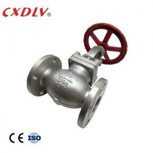 China CF8M RF Flanged ANSI 150LB Spherical Globe Valvel wholesale