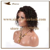 China stocks fast ship popular star brazilian virgin natural color nice curly lace front wig afro curly short lace front wig wholesale