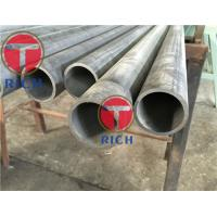 China Din2391 Seamless Precision Steel Tube For Mechanical / Automotive Engineering wholesale