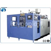 China Automatic Extrusion Blow Molding Machine For Plastic Detergent Bottles / Shampoo Bottles wholesale