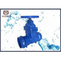 China Socked connection resilient seated gate valve for PVC pipe handwheel operation wholesale