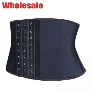 China NANBIN Eye Closure Short Torso Waist Trainer For Hourglass Figure wholesale
