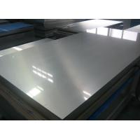Buy cheap High Quality 5052 5083 6061  Marine Grade Aluminum Sheet /Plate with the 2.0mm to 100mm for ship & mechanical equipment from wholesalers