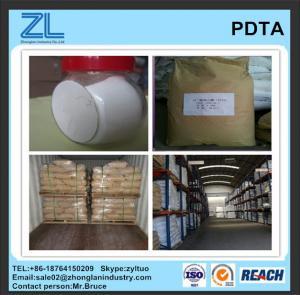 China 1,3-diaminopropane-N,N,N',N'-tetra-acetic acid for photography wholesale