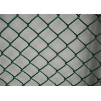 Buy cheap 11.5 Gauge Residential Chain Link Fence 6 Foot With Fittings Plain Weave Style from wholesalers