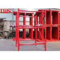 China Quick Erection H Frame Scaffolding 6 Inch Height With Stable Shoring Capacity wholesale