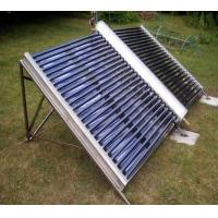 China solar collector wholesale