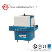 China Infrared Heating Shrink Packaging Machine For Industrial Pallet Shrink Wrapping wholesale