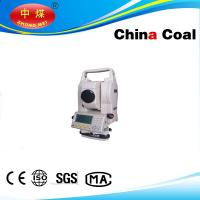 Wholesale DTM-102N total station from china suppliers