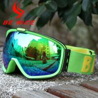 China UV Protection Cool Snowboard Goggles wholesale