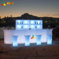 Buy cheap illuminated glow LED plastic lighted Straight Bench corner bench bar table set from wholesalers