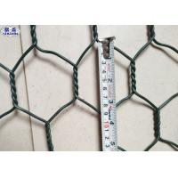 China 3.05 Mm Gabion Wall Cages 8cm X 10cm For Philippines Retaining Wall wholesale