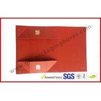 China Foldable Rigid Gift Boxes  wholesale