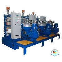 China 380V Industry Centrifugal Marine Oil Separator For Cleaning Industry Oil A wholesale