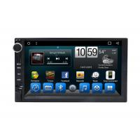 China Automotivo Universal Double Din Car Dvd Player , Central GPS DVD 7 Inch Touch Screen wholesale