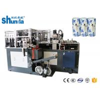 China Small Fully Automatic Paper Tube Making Machine For Sewing Thread on sale