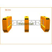 China IP54 RS485 Supermarket Swing Gate Electronic Security IR Sensor Rotary System wholesale