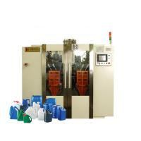 China Fully Automatic Extrusion Plastic Blowing Machine For PP Cleaning Bottles wholesale