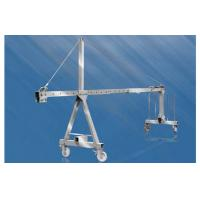 China 50 Sets per Month Aluminum Working Suspended Access Platform ZLP800 wholesale