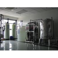 China 50T/H with water resin softener demineralization plant wholesale