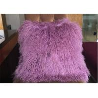 Long Curly Wool Purple Mongolian Lamb Pillow , Tibetan Mongolian Fur Decorative Pillow